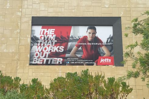 Jetts Fitness front photo
