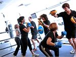 Boxing Technique Want to learn basic boxing techniques for fitness? Our instructors