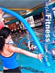Ivanhoe Personal Trainer Older Adults | Ivanhoe Aquatic & Fitness Centre